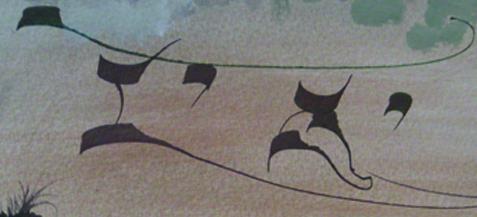 Tibetan Tattoo Script