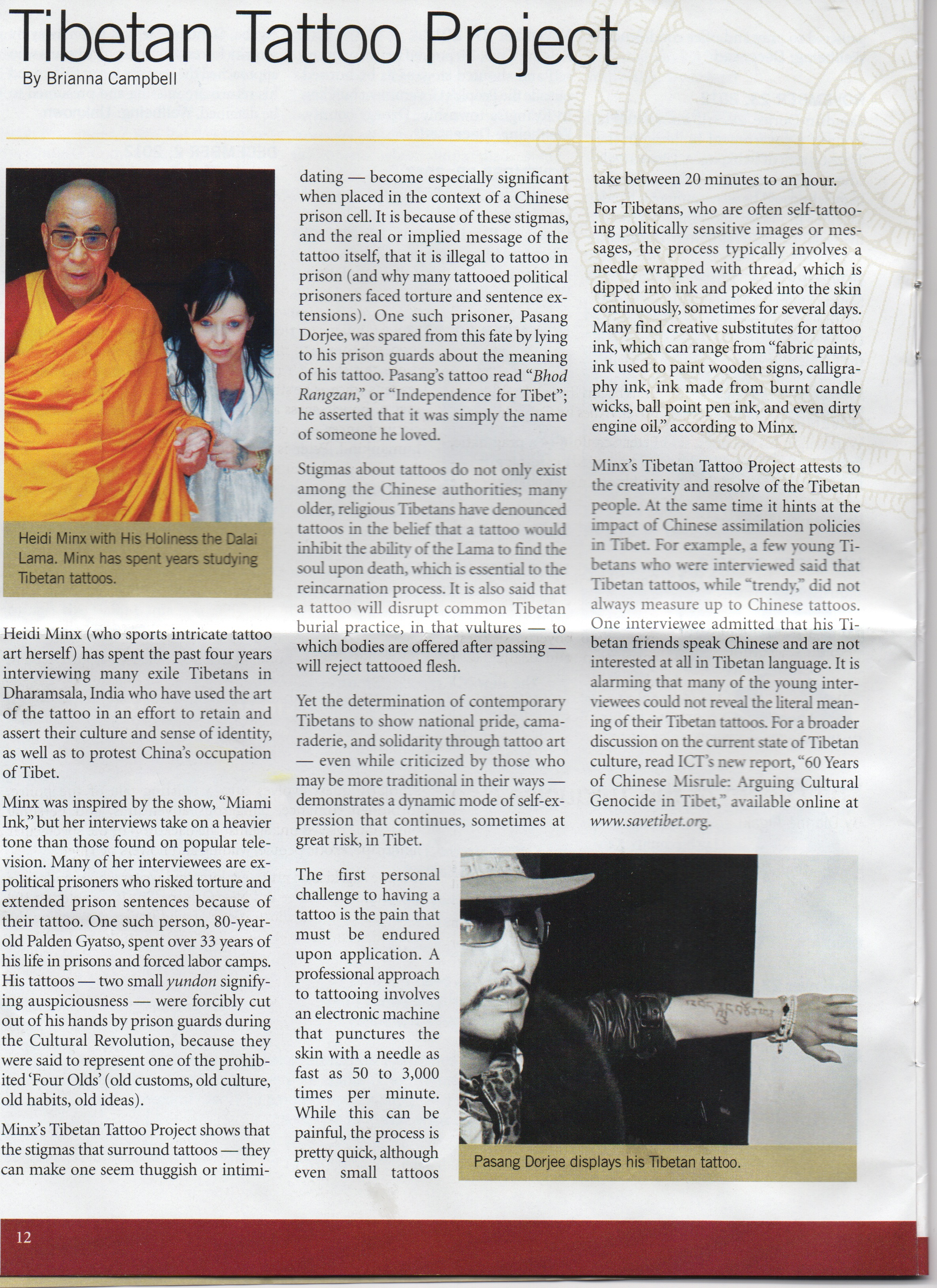 Tibet Press Watch (ICT) 1/13