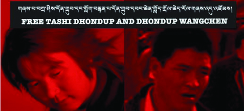 Tibet's Political Prisoners